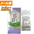 メール便】立石園 特上煎茶 相生茶(あいおいちゃ)100g【安心・安全 徳島のお茶】