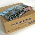 【阿波の味】八百秀 カットわかめ【鳴門産】 50g×30袋