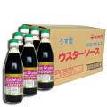 ヒカリ うす塩ウスターソース  360ml ×15本箱