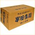 八百秀 半田手延べ素麺 7.5Kg(中太)