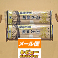 池田そば 250g×2袋
