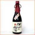 神山の梅酒 720ml(徳島県神山産鶯宿梅 長期7年貯蔵)