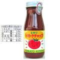 ヒカリ トマトケチャップ  200g瓶