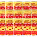 旬の実りをしぼった国産有機トマトジュース シーズンパック 食塩無添加