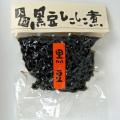 黒豆しこしこ煮 350g