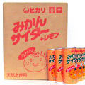 ヒカリ みかんサイダー+レモン 250ml箱入(30缶)