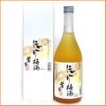 にごり梅酒 720ml