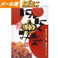 】【八百秀】元気もりもり!にんにく焼味噌 箱(袋入り) 250g【食べる調味料】