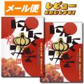 】【八百秀】元気もりもり!にんにく焼味噌 箱(袋入り) 250g×2箱【食べる調味料】