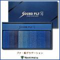 サウンドフライ-SJ-ブナ藍グラデーション