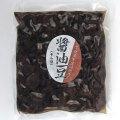 しょうゆ豆(そら豆) 260g