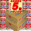 毎日飲むなら【送料無料】【ポイント5倍】ヒカリ 国産トマトジュース(食塩無添加) 190g×30缶×2箱【メタボ解消 】