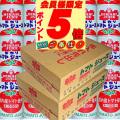 毎日飲むなら【送料無料】【ポイント5倍】ヒカリ 国産トマトジュース(有塩) 190g×30缶×2箱【メタボ解消】