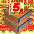 毎日飲むなら【送料無料】【ポイント5倍】ヒカリオーガニックトマトジュース(食塩無添加)190g×30缶×2箱【メタボ解消 】