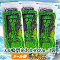 【八百秀】本場鳴門糸わかめ 20g×3袋