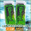 【八百秀】本場鳴門糸わかめ 20g×2袋