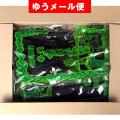 【ゆうメール便】【八百秀】本場鳴門糸わかめ 37g×2袋(湯通し)
