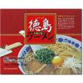 八百秀 徳島ラーメン3食箱