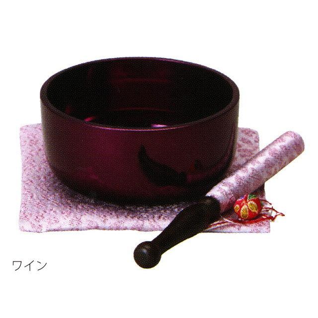 香雲リンセット 2.3寸 ワイン おしゃれ モダン 真鍮製