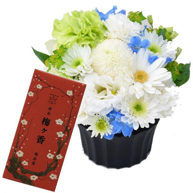 お供えアレンジメント 鳩居堂のお線香 佳品 梅ヶ香 紙箱 セット