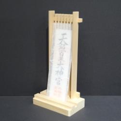 神棚 お神札座 格子タイプ 雲竜化粧板付き 日光ひのき無垢材 組子細工