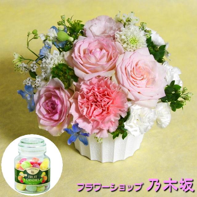 生花アレンジメント & ミックスフルーツ キャンディージャー 300g (カベンディッシュ / ドイツ)