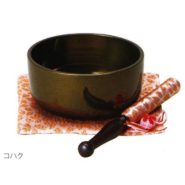 香雲リンセット 2.3寸 コハク おしゃれ モダン 真鍮製