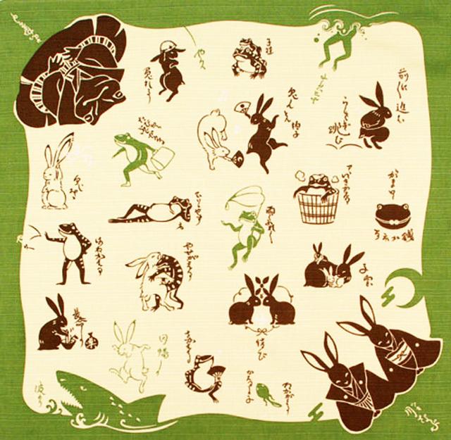 風呂敷 綿小風呂敷 約50cm 福兎と福蛙 Furoshiki 【International shipping OK】
