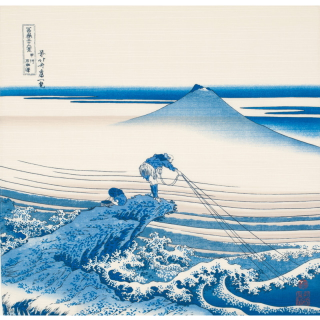 風呂敷 綿小風呂敷 約48cm 甲州石班澤 Furoshiki 【International shipping OK】