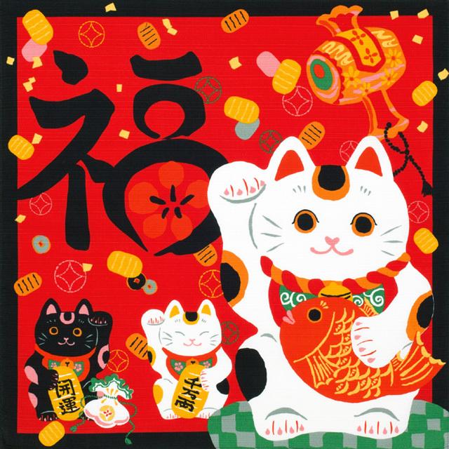風呂敷 綿小風呂敷 約50cm 開運 招き猫 まねきねこ Furoshiki 【International shipping OK】