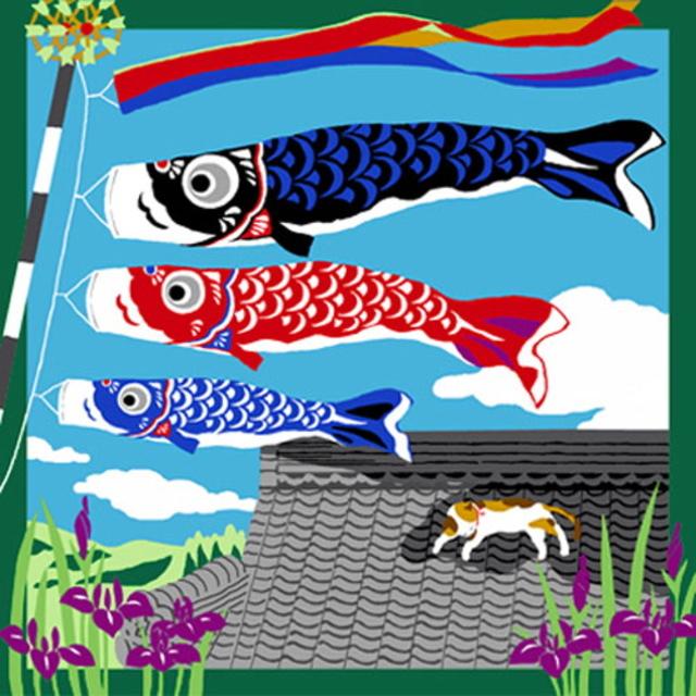 風呂敷 綿小風呂敷 約50cm 三毛猫みけの夢日記 みけと鯉のぼり 5月 Furoshiki 【International shipping OK】