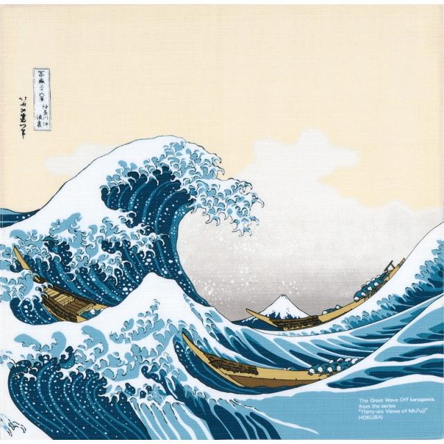 風呂敷 綿小風呂敷 約48cm 波裏に富士