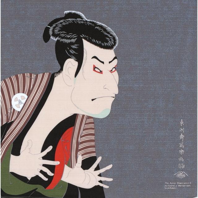 風呂敷 綿小風呂敷 約48cm 写楽 Furoshiki