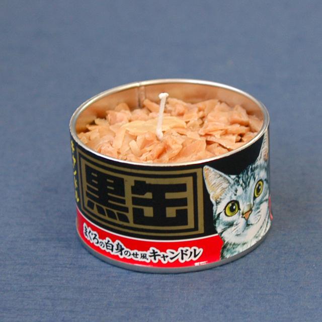黒缶キャンドル (カメヤマ)【お届け先地域毎に送料が加算されます】