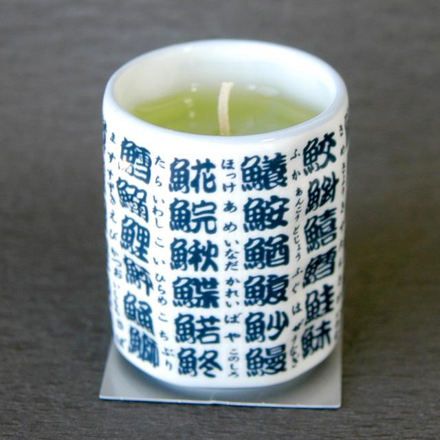 緑茶キャンドル (カメヤマ) 【お届け先地域毎に送料が加算されます】