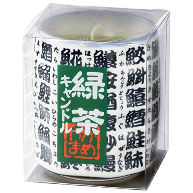 緑茶キャンドル