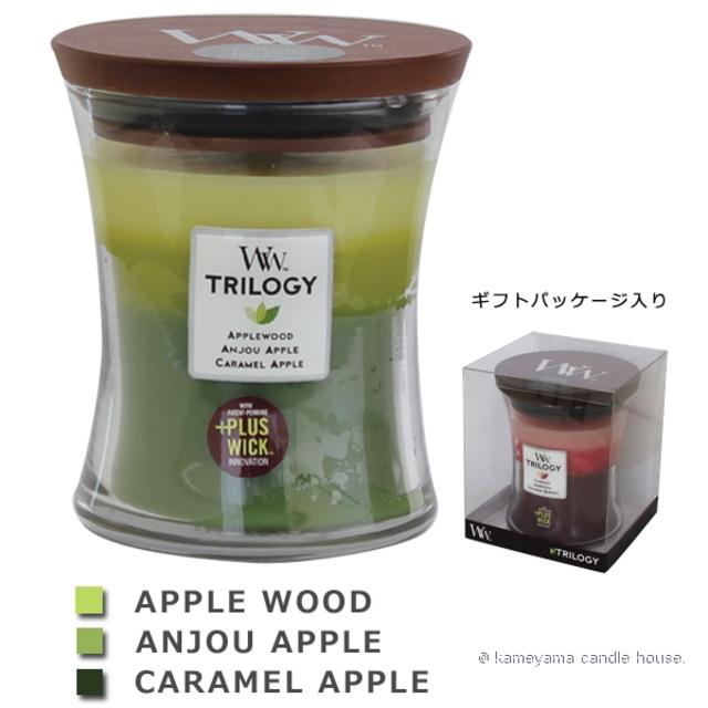 Wood Wick TRILOGY candle トリロジージャーM アップルフェスティバル 【International shipping OK】