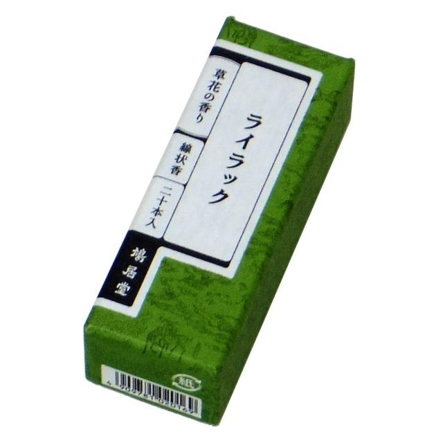 鳩居堂のお香 草花の香り ライラック 20本入 【海外発送OK】