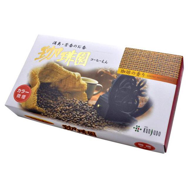 薫寿堂のお線香 珈琲園 微煙タイプ #580 珈琲の香り