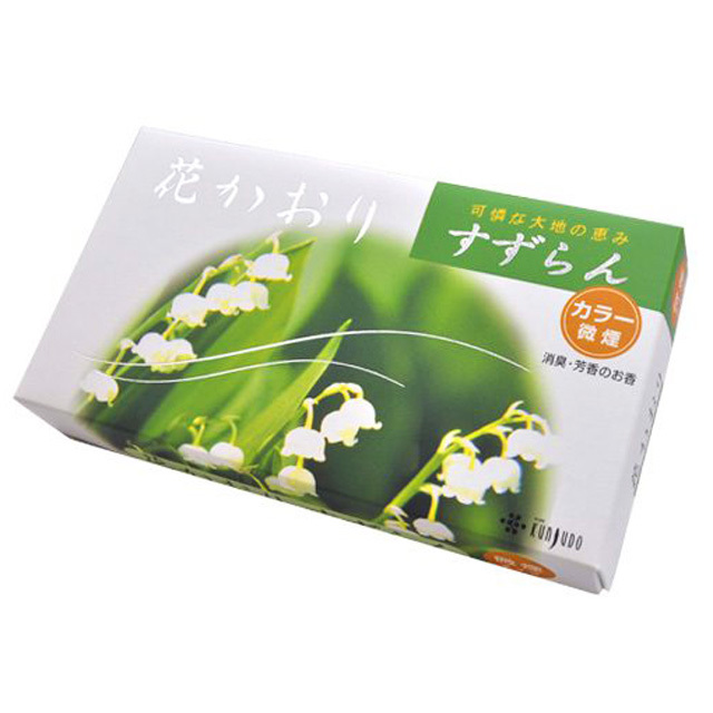 薫寿堂のお線香 花かおりすずらん 微煙タイプ #632