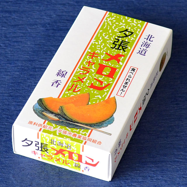 夕張メロンキャラメル ミニ寸線香 (カメヤマ) 【お届け先地域毎に送料が加算されます】