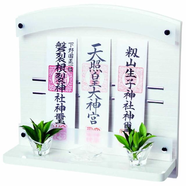 神棚 壁掛けタイプ 標準サイズ パールホワイト Neo 310-W
