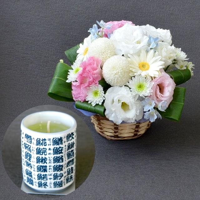 お花&お線香【緑茶キャンドル】