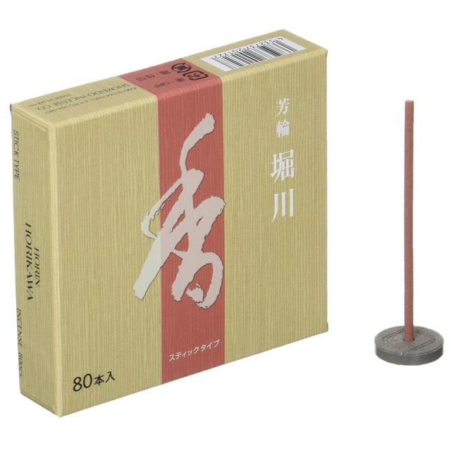 松栄堂のお香 芳輪 堀川 (ほうりん ほりかわ) スティック型 80本入 【海外発送OK】