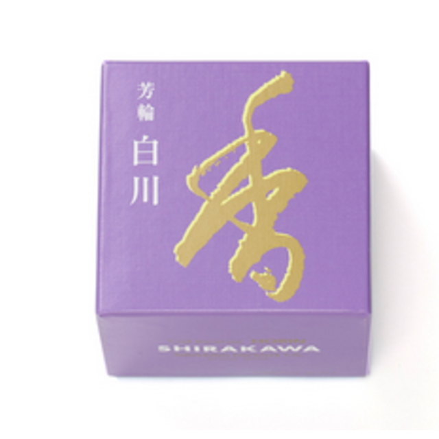 松栄堂のお香 芳輪 白川 (ほうりん しらかわ) 渦巻型10枚入 【海外発送OK】