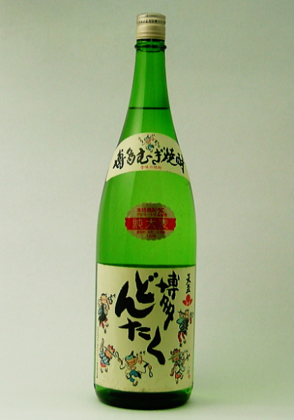 麦焼酎「博多どんたく」 25度1800