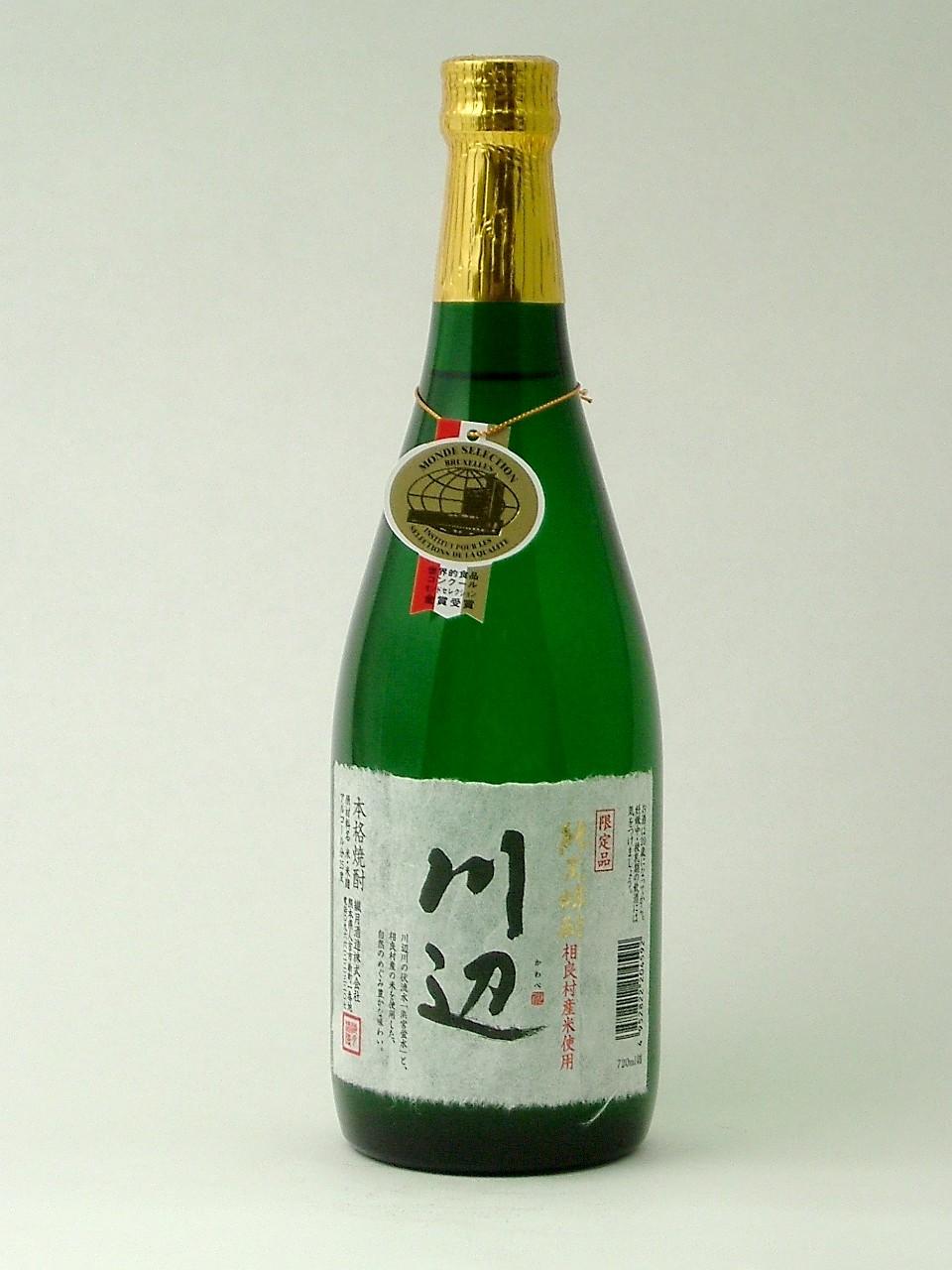 球磨焼酎 川辺〜かわべ〜 720ml