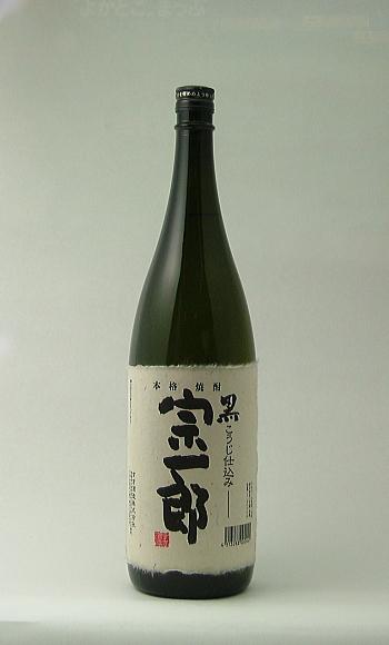 宮崎県の山深い須木村の小さな蔵の芋焼酎