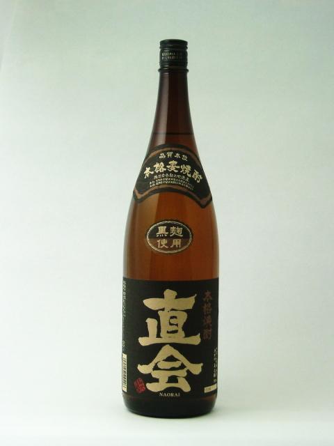 〜なおらい〜直会 九州男児が祭りの後に飲む焼酎