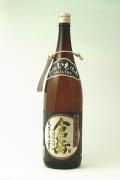 しもん芋の芋焼酎 倉岳1800ml